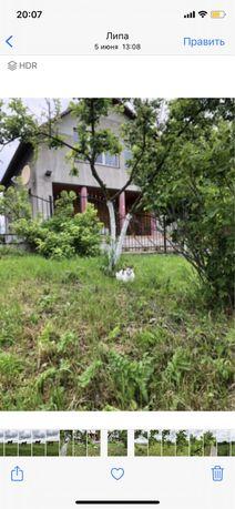 Продаж будинку і земельноі ділянки 20 соток село Липа