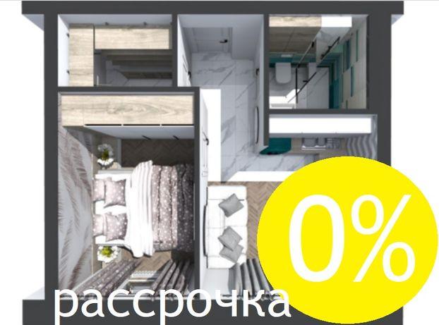 Продается Новая квартира | 30м2 | рассрочка 0% Окружная