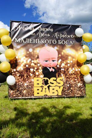 "Банер ""Босс Молокосос"""