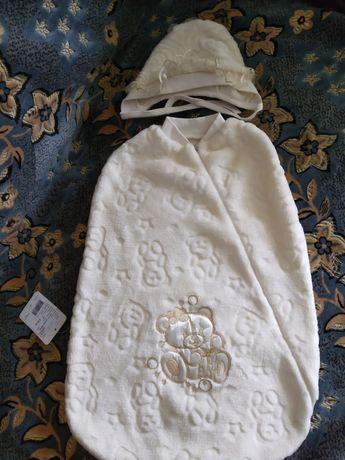 Кокон для новонароджених
