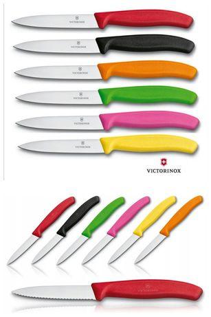 Кухонный нож Victorinox Мусат Шеф Сантоку Ножницы для кухни Овощечистк