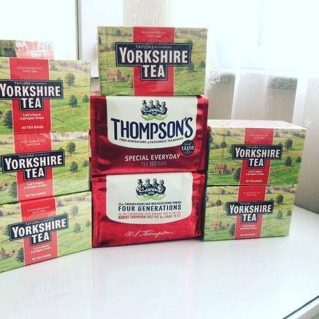 Английский чай в пакетиках с Англии недорого
