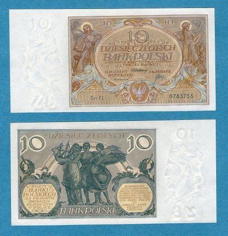 10 zł z 1929r. stan unc ideał