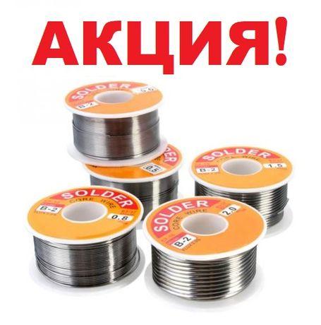 Припой ПОС-60 100 г/рулон 63/37 Оловяно-свинцовый + флюс сварка