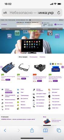 Готовый Бизнес Продам Интернет-Магазин