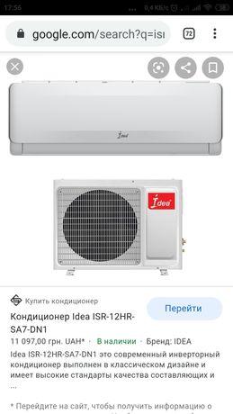 Кондиціонер IDEA ISR-12HR-МАО-DN1