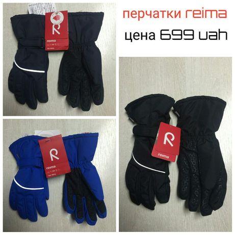 Reima harald зимние перчатки Оригинал 3,4,5,6,7,8