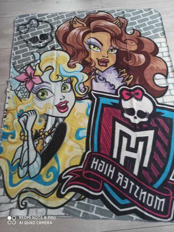 Koc Monster Hight