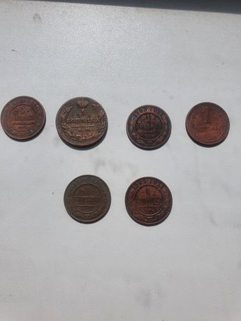 Нумизматика, монеты СССР, царские, пол копейки, 1,2,3,5,10,20