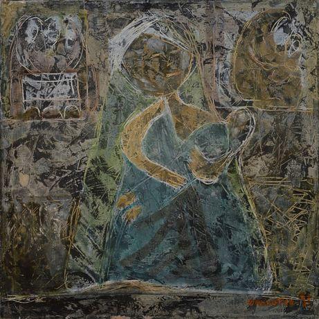 Максютин Руслан Владимирович (1956гр) Игра в куклы. 1991Нонконформизм