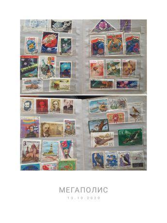 Почтовые марки разных времен