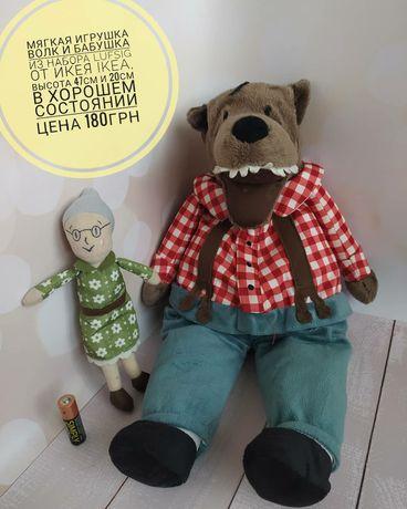 """Волк и бабушка """"красная шапочка"""", IKEA"""