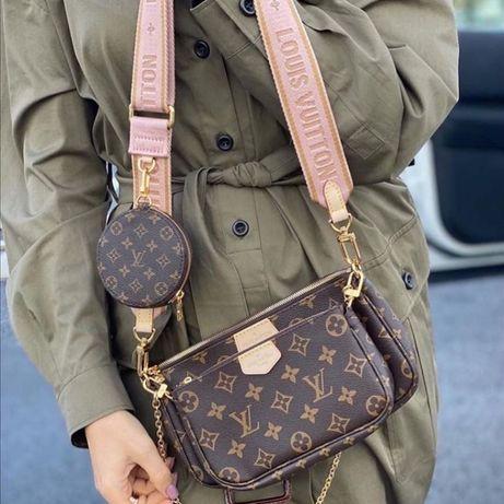Сумка 3в1 сумка женская сумка Louis Vuitton клатч портмоне сумочка