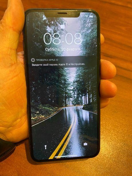 Iphone Xs Max 512 Black