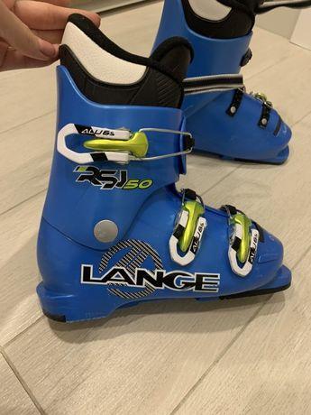 Лыжные ботинки детские 21.5 см