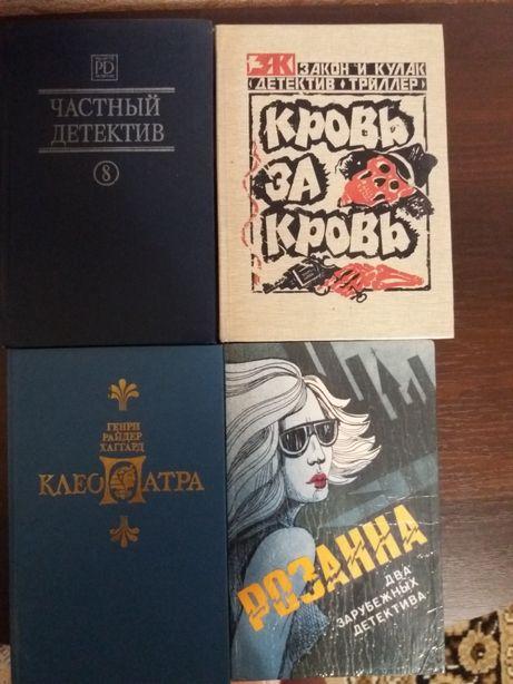 Детектив 4 книги