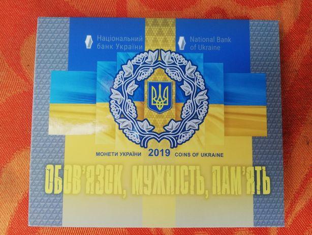 Набір Монети України 2019 року