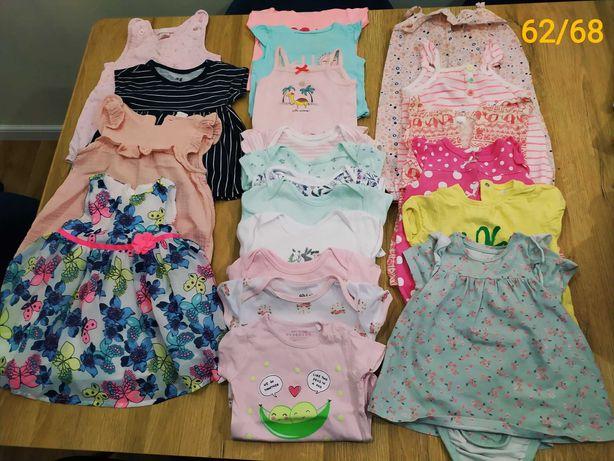 Ubranka dla dziewczynki 56-62-68