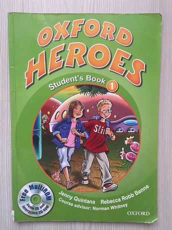 Oxford heroes student's book 1