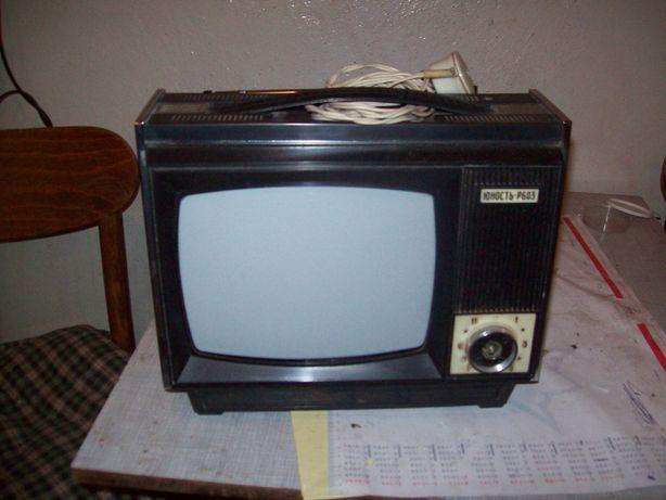 telewizor junost-p603 turystyczny antyk ZSRR