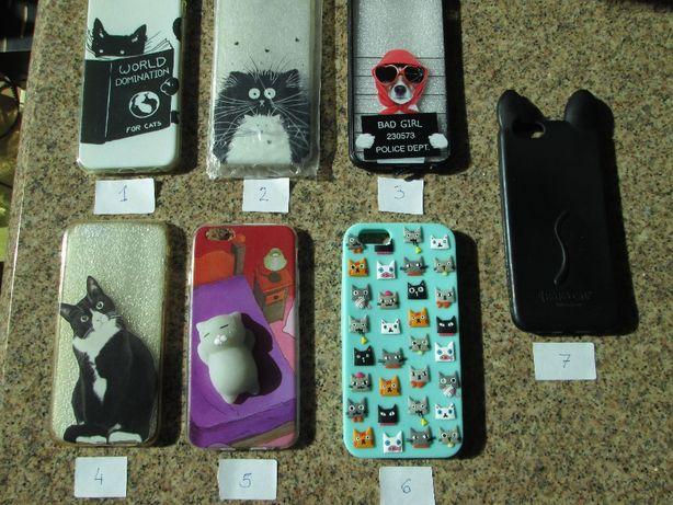 Capas de silicone para Iphone 6