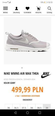 Nike air max thea 38