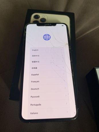 Iphone 11 pro max icloud