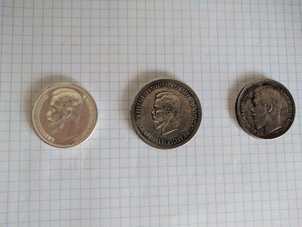 Продам 3 монеты