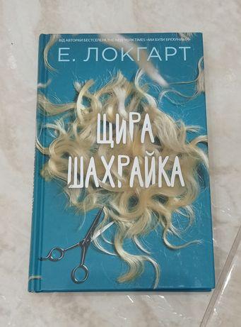 Книга. . . .   .