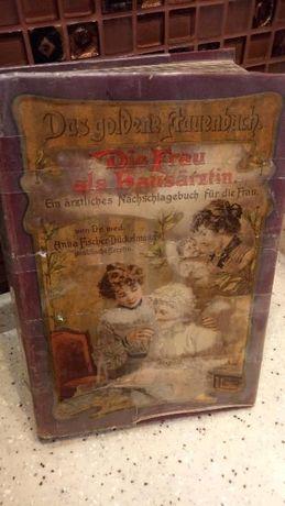 Книга 1908 года