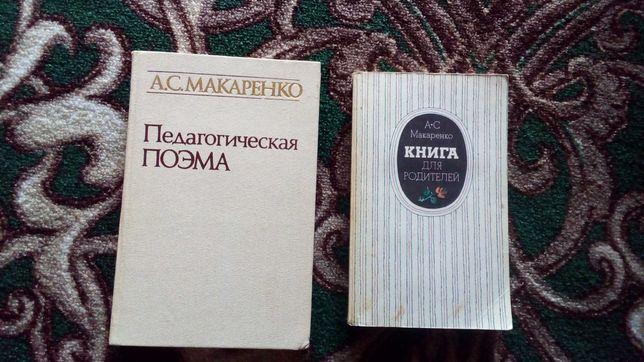 Книга 90-х г