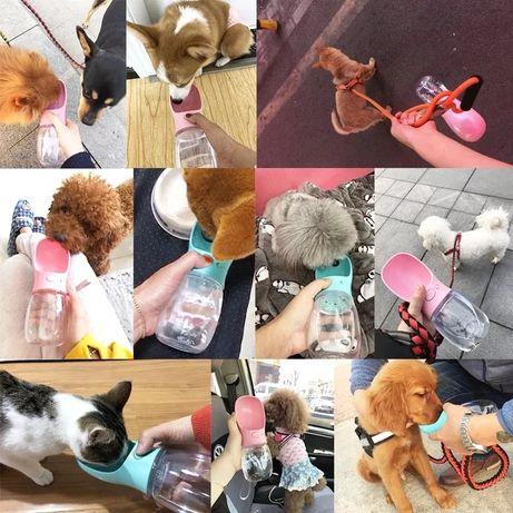 (PROMOÇÃO) Garrafa de Água para Cão / Gato 350ml em Rosa / Azul (NOVA)