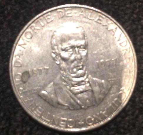 1 moeda 25 escudos 1977