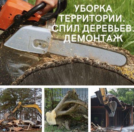 РАСЧИСТКА ОЧИСТКА участка Территории СПИЛ деревьев ДЕМОНТАЖ Домов Снос