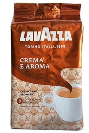 Лавазза крема е арома