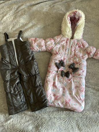 Зимовий Конверт, куртка, комбінезон 3в1