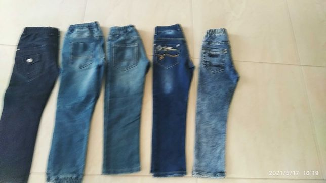 Spodnie jeansowe jogery