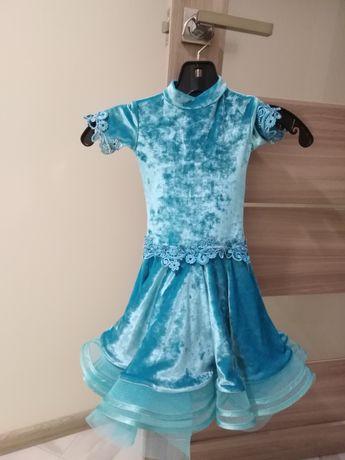Бейсик, платье для танцев