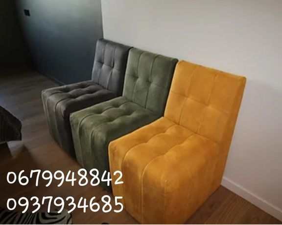 Крело  для  кафе ,кресло в бар,  салон, кресло в офис, стул, пуфик