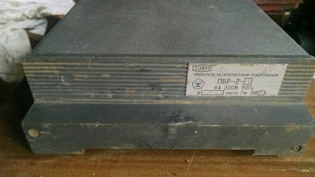 Пускатель бесконтактный реверсивный ПБР2-3