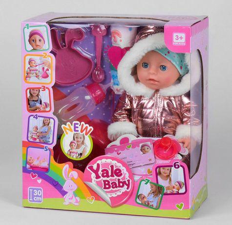 Пупс 30 см беби Борн baby кукла, лялька, писает