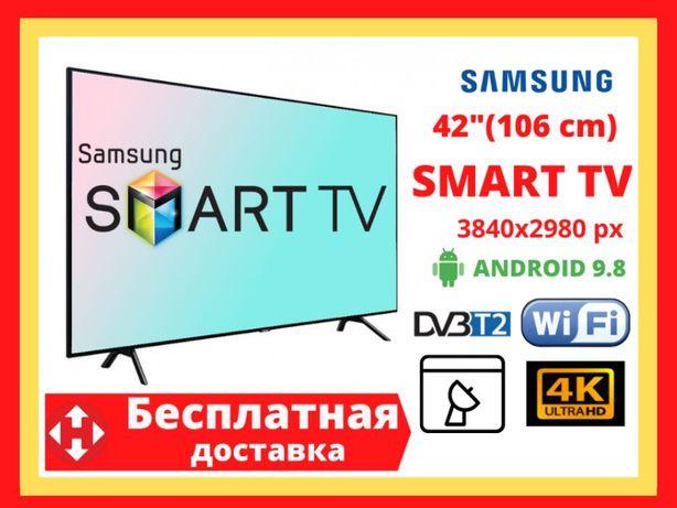 Телевизор Самсунг Samsung 42 дюйма 4K Smart TV T2 WIFI