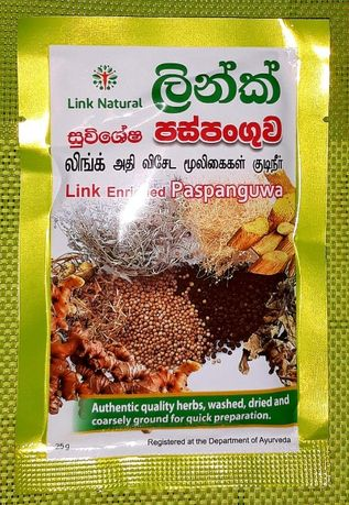 Цейлонский травяной чай от простуды Paspanguwa, ОРИГИНАЛ