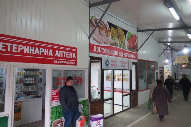 Продам або здам в оренду магазин на новому овочевому ринку!
