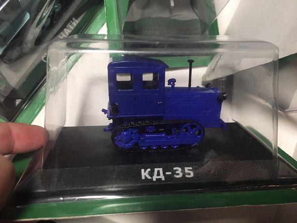 Трактор КД-35 с журналом