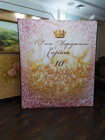 Банер на день народження      400 грн.