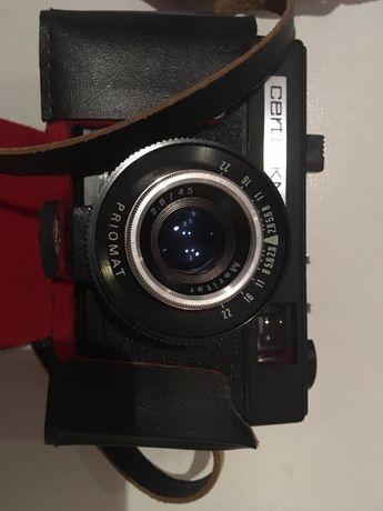 Zabytkowy aparat fotograficzny CENTRO KN 35, Smiena, Zenit