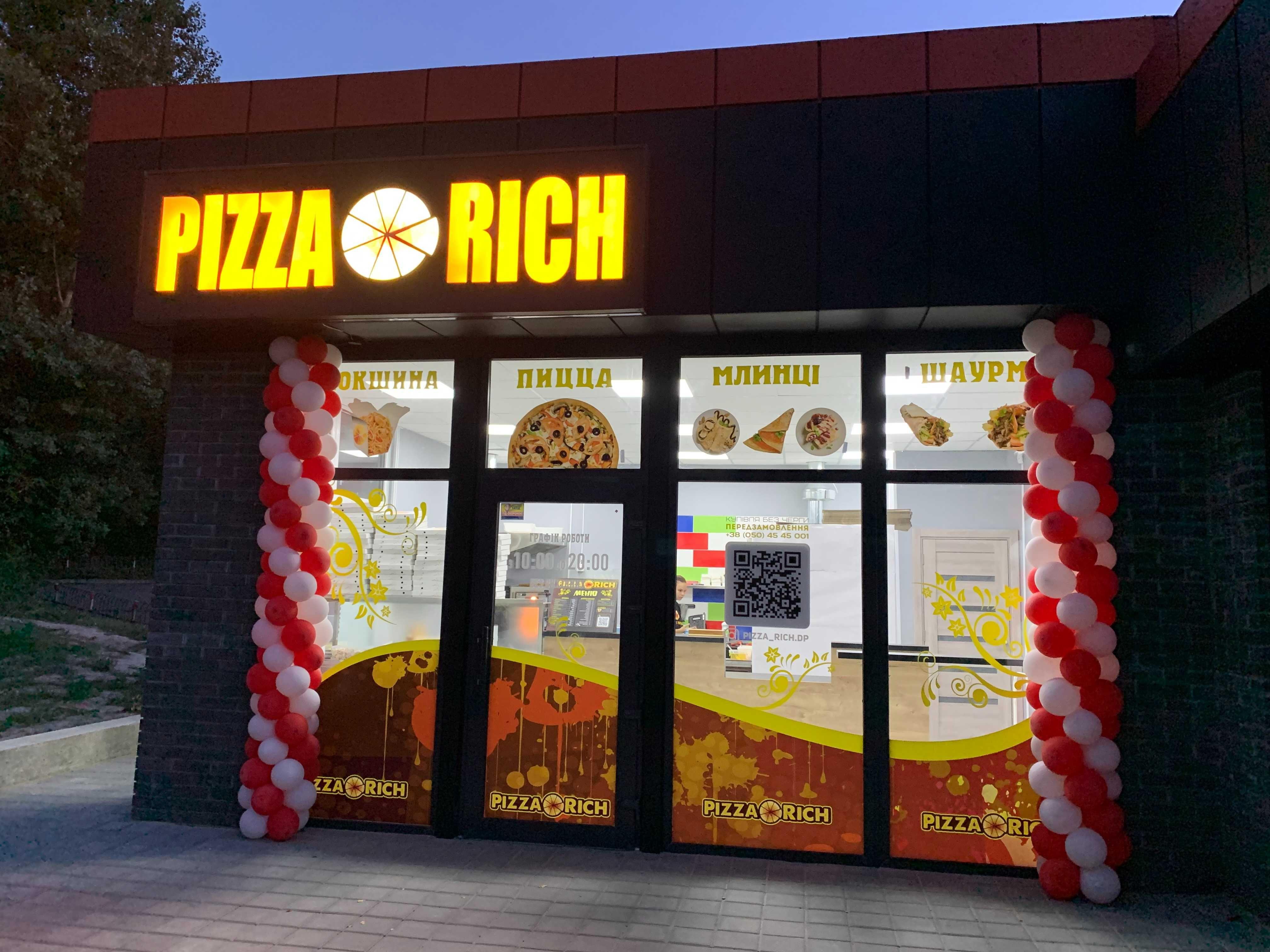 Пиццерия, шаурма под ключ