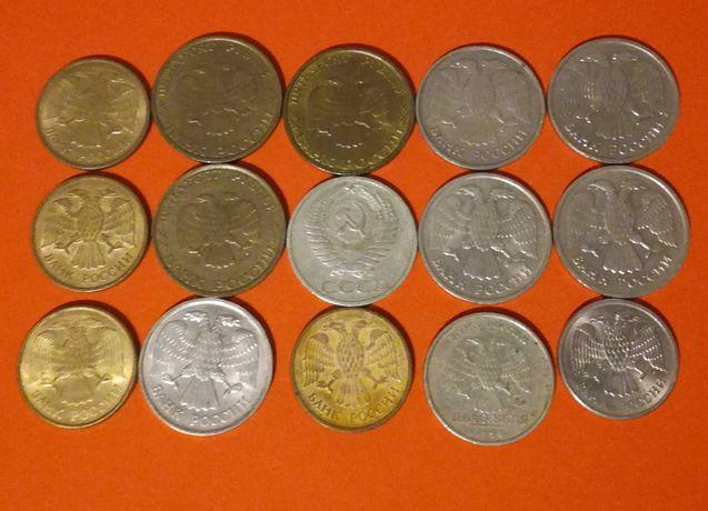 Stare radzieckie ruble