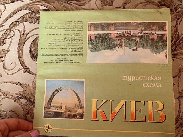Туристическая схема Киев, 1987г.